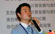 UCloud副总裁杨俊:互联网时代传统IT架构转型背后