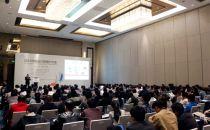 第二届中国云计算用户大会南京站完美落幕