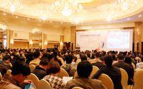 第二届中国云计算用户大会(CCUC 2015)上海站精彩回放