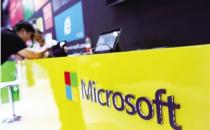 微软落地中国一年收入1亿美金 详细披露云计划