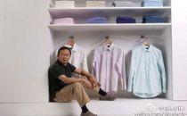 服装业不景气B2C市场份额丧失 凡客重讲故事