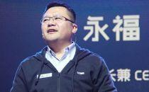 俞永福急行军:一月内两次任命 阿里妈妈欲走出淘宝