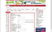 安全揭秘:信用卡网络钓鱼诈骗新手段