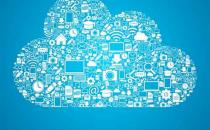 为什么好多公司要费劲DIY私有云,而不是愉快地采用公有云?