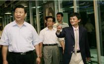 """借力阿里云计算 北京海淀打造""""数据硅谷"""""""
