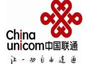 """中国联通发挥混改优势 """"互联网+""""开创央企消费扶贫新路径"""