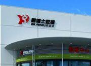 鹏博士2014年营业收入69.63亿元 同比增长19.67%
