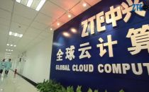 中兴通讯投资120亿元建华中农业大数据中心