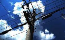 """上海电线杆或将变成""""WiFi热点"""""""