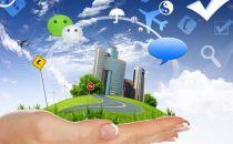 互联网+智慧城市:骤热之下蛋糕难独享