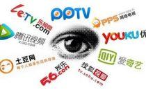 几轮洗牌之后,2015年网络视频行业格局还会变天吗?