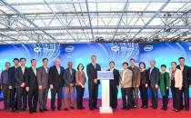 英特尔与中科院启动中国首家英特尔并行计算中心