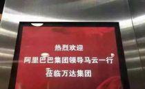 马云与王健林的那些事:明里相杀暗中相爱?