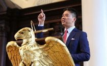 刘强东建言年轻创业者:能用贷款就别拿风投