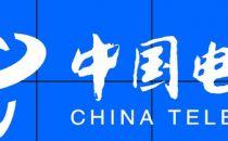 中国电信下月17日宽带提速 百兆宽带降价百元