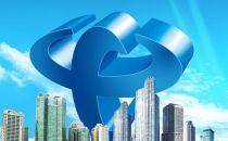中国电信公布一季度业绩:净利50.46亿元降9%