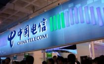 中国电信上季净利润50.46亿人民币 同比下滑9%