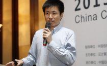 海云捷迅 李华:OpenStack助力企业云建设