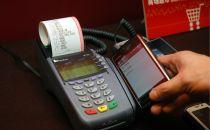 抢占商超入口 支付宝、微信支付跑马圈地加速