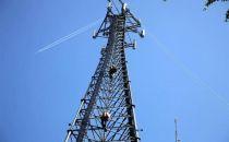烟台铁塔公司首个新式多功能通信塔亮相