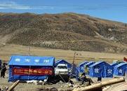 西藏震区通信基本恢复至震前水平