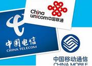 三大运营商挤破头拼4G:免费送号 强制升级