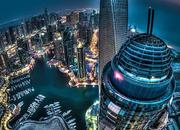 揭秘与阿里云成立合资企业的迪拜企业Meraas