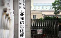 工信部新政鼓励使用国产域名
