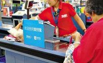 """微信、支付宝""""烧钱""""抢夺超市支付"""