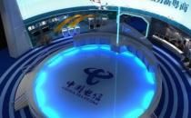 中国电信通报15起违反八项规定精神等典型案件