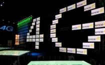 泰国运营商预计将投资48亿美元建设4G网络