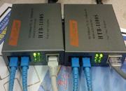 光纤收发器将如何影响服务器技术