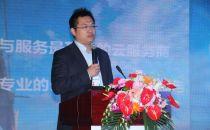 UCloud陆海涛:云计算助力企业创新发展