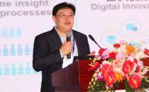 IBM温海峰:共赢云时代 助力企业数字化转型