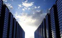 数字福建云计算数据中心开工建设
