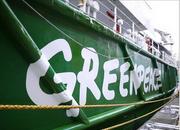 从亚马逊与绿色和平组织看绿色数据中心理念分歧