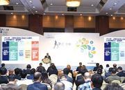 2015艾默生网络能源数据中心巡展在北京隆重启航