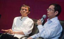 """阿里CEO张勇的反思:""""电子商务""""未来会消失"""