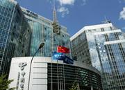 中国电信招标光缆线路工程 总投资5.8亿