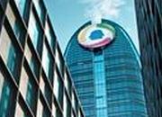 西部首个腾讯云计算数据中心重庆开建 将于2017年投用