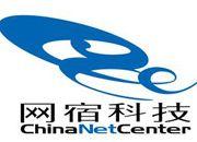 网宿科技:以增资香港子公司方式建设海外CDN项目海