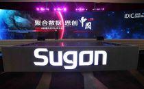 中科曙光以技术创新大会聚力共赢数据中国