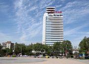 中国联通国际有限公司成立 总部设在香港