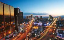 内蒙古呼和浩特云计算、大数据产业走上快车道