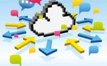 国务院再为云计算发声 鼓励互联网企业建金融云