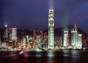 Orange在港建云数据中心  针对全球性跨国企业