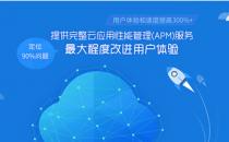 高升科技携手CNZZ,业界首推一站式大数据和云服务