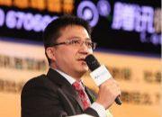 传阿里副总裁刘春宁被警方带走 或为腾讯举报