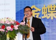 太极股份5880万元入股金蝶中间件公司 成第二大股东