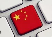 新华社:超算称霸 让世界看到中国自主决心
